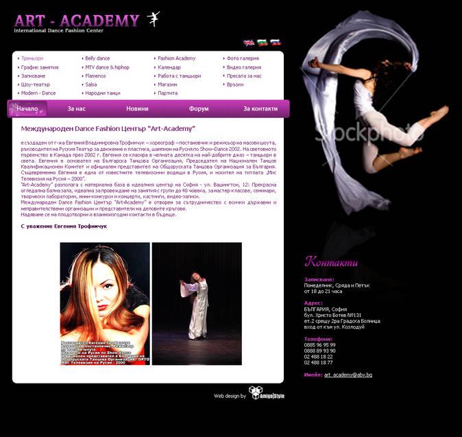 Art-Academy